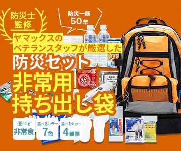 /assets/images/home/bn_mochidashi.jpg