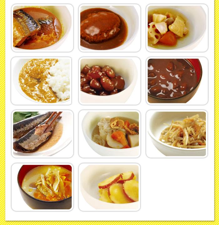 美味しい防災食×11食写真