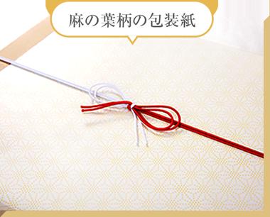 包装紙 麻の葉柄