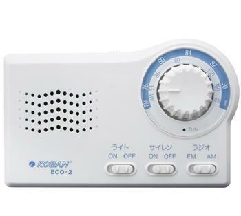 手回し充電+乾電池 エコラジオ