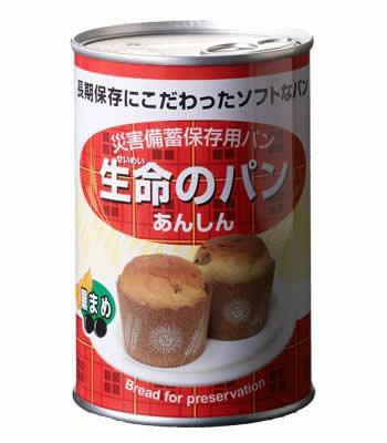 生命のパン あんしん 黒まめ 24缶入り
