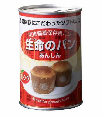 生命のパン あんしん オレンジ 24缶入り