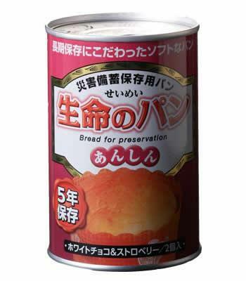 生命のパン あんしん ホワイトチョコ&ストロベリー 24缶入り