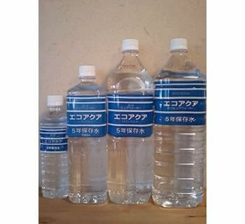 エコアクア5年保存水 2000ml 6本入り