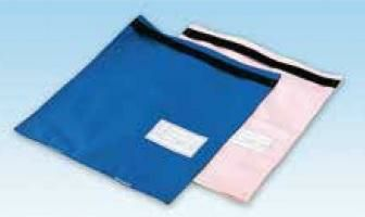 学童用防災頭巾専用カバー(座布団式) ブルー [7111]