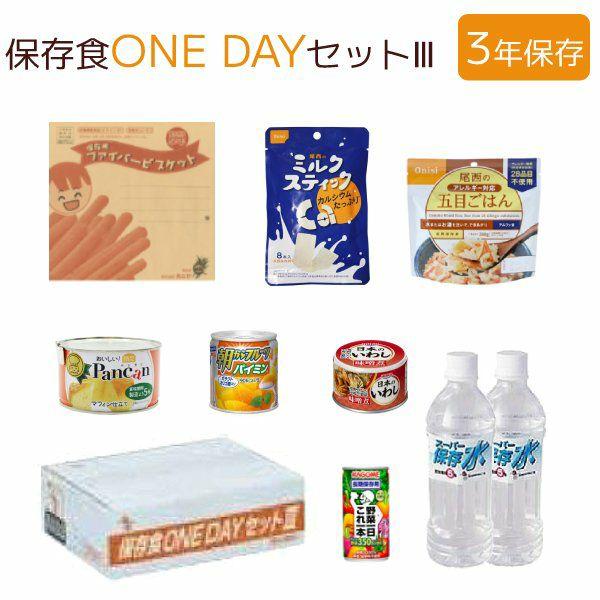 保存食ONE DAYセットⅡ (約3食分) 6箱 [2314]