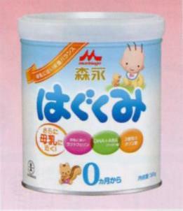 はぐくみ 小缶300g×12缶入 (賞味期限1年6ヶ月) [2051]
