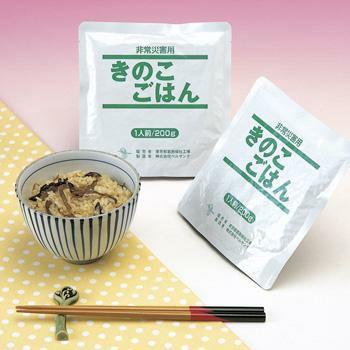 レトルト保存食シリーズ きのこごはん30食入 (賞味期限3年) [2520]