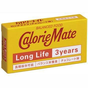 カロリーメイト・ロングライフ(1箱2本入×60箱)  (賞味期限3年) [2365]