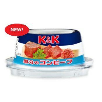 イージーオープン缶 コンビーフ 24缶入 (賞味期限3年6ヶ月) [2045]