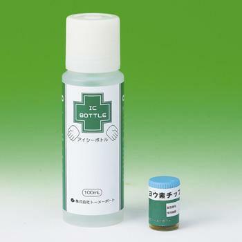 簡易除菌洗浄機〈ICボトル〉 [4065]