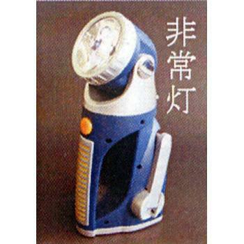 充電式ダイナモLEDライト[S-8000T]