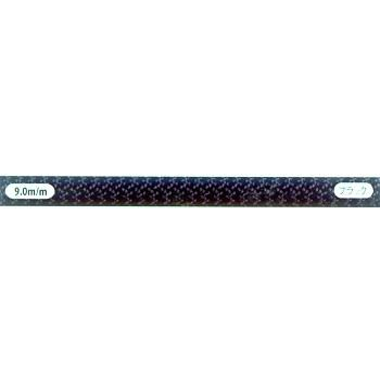 セミスタティック・ロープ・カラー 9.0㎜×200m ブラック[EW0130]