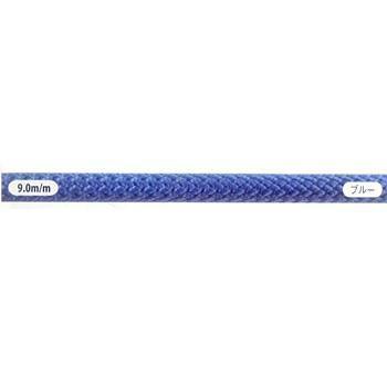 セミスタティック・ロープ・カラー 9.0㎜×100m ブルー[EW0057]
