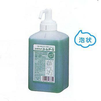 手洗い用石けん液 シャボネットユ・ムP-5 1kg×12本 泡ポンプ付 ディスペンサー用 [23335]
