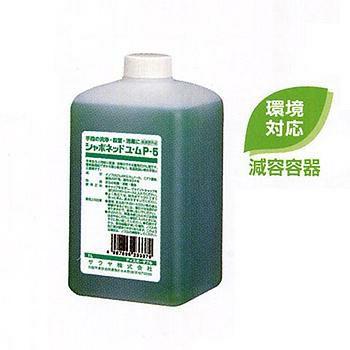 手洗い用石けん液 シャボネットユ・ムP-5 1L×10本 機器用 [23337]