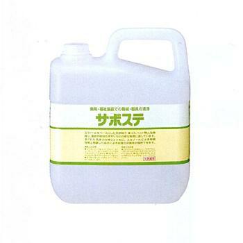 洗浄・除菌剤 サポステ 5L [41581]