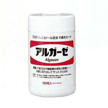 アルコール含浸不織布 アルガーゼ 100枚 容器付 [42377]