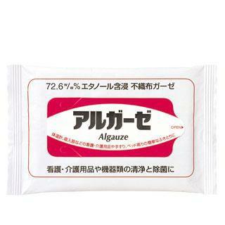 アルコール含浸不織布 アルガーゼ 10枚×120個  [71758]