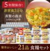 3日分食糧+高賀の森水(500ml×24本)セット