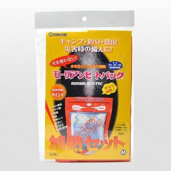 モーリアンヒートパック加熱セット Mサイズ(3回分)