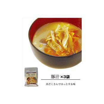 美味しい防災食 豚汁 3袋 (常温賞味期限5年)