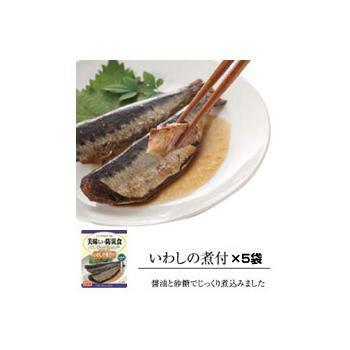 美味しい防災食 いわしの煮付け 5袋 (常温賞味期限5年)