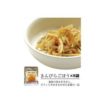 美味しい防災食 きんぴらごぼう 5袋 (常温賞味期限5年)