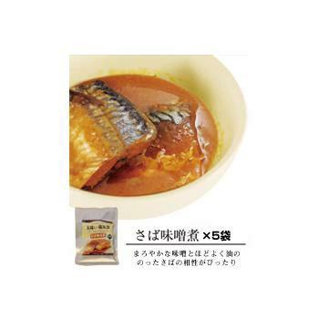 美味しい防災食 さば味噌 5袋 (常温賞味期限5年)