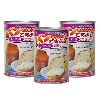 パンですよ!(賞味期限5年)レーズン 3缶