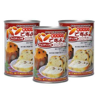 パンですよ!(賞味期限5年)チョコチップ 3缶