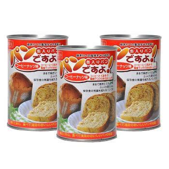 パンですよ!(賞味期限5年)コーヒーナッツ 3缶