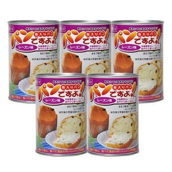 パンですよ!(賞味期限5年)レーズン 5缶
