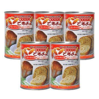 パンですよ!(賞味期限5年)コーヒーナッツ 5缶