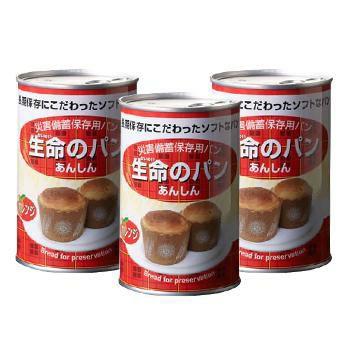 生命のパン あんしん オレンジ 3缶