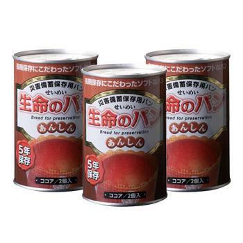 生命のパン あんしん ココア 3缶