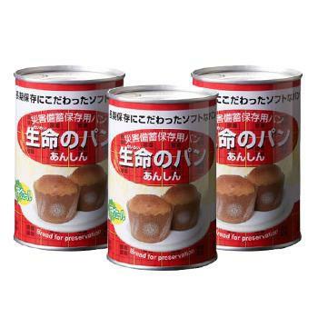 生命のパン あんしん プチヴェール 3缶