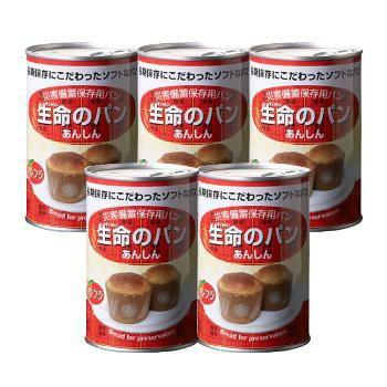 生命のパン あんしん オレンジ 5缶