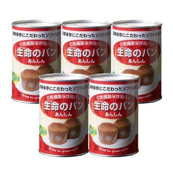 生命のパン あんしん プチヴェール 5缶