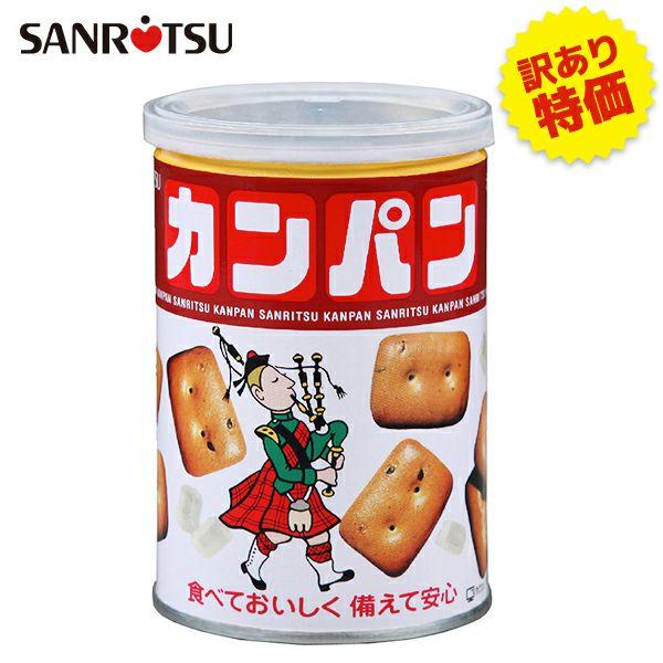 ほうれん草のみそ汁(1食分)(賞味期限5年)50セット入[2128]