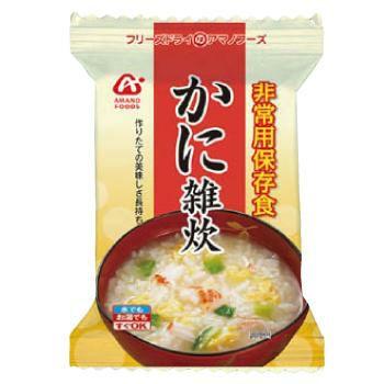 かに雑炊(1食分)(賞味期限5年)50セット入[2130]