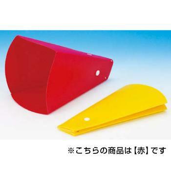 折りたたみ式メガホン〈スマートホーン〉赤 [5012]