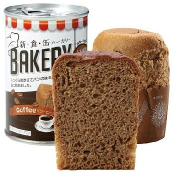 新・食・缶BAKERY【コーヒー】