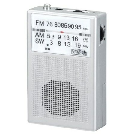 AM・FMアナログハンディラジオ [5054]