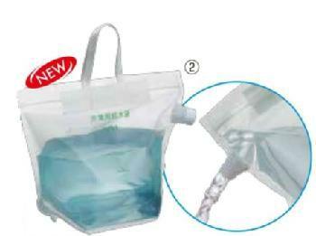 非常用給水袋 注ぎ口付き(1枚) [4360]