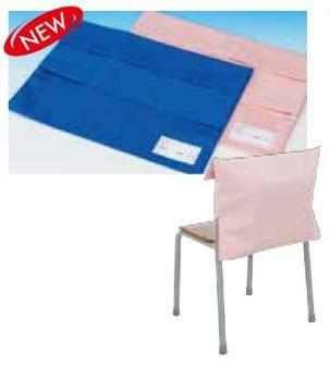 学童用防災頭巾専用カバー(椅子掛け式) ピンク [7118]