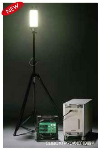 LED投光器 〈QLIGHT(キューライト)〉 [6236]