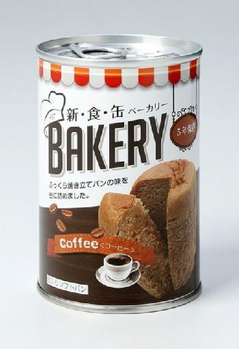 新・食・缶ベーカリー 缶入りソフトパン コーヒー (賞味期限5年) 24缶 [2630]