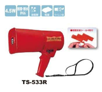 タフPlusシリーズ TS-533R