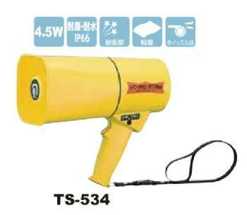 タフPlusシリーズ TS-534
